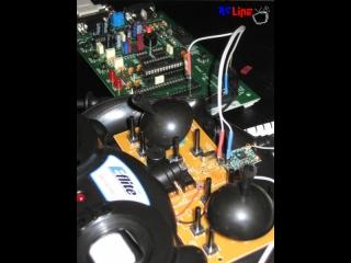 PC-RS232-AVR-Fernbedienung f�r Balde mCX