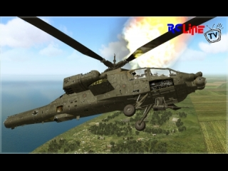 ....das Ende einer AH-64 from 07-19-2009 19:34:16 Uploaded by Hans-J�rgen Fischer