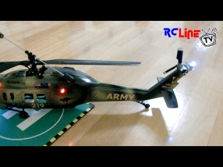 UH60 Blackhawk single rotor 1