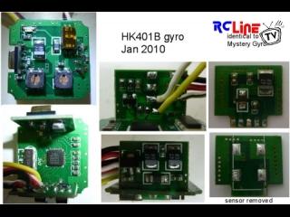 Gyro HK401B: Innenleben