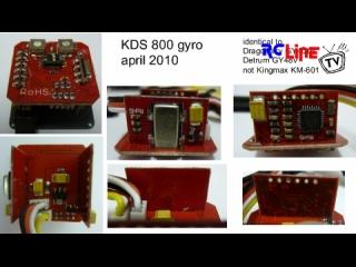 Gyro KDS800: Innenleben