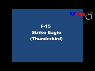 < BEFORE: F-15 von HET