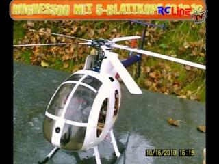 AFTER >: Ertser Rundflug Hughes500 mit 5-Blattkopf mit Spinblades