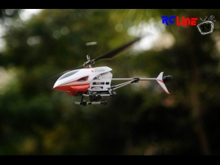 HUBSAN FPV INVADER 4CH 2.4Ghz +5.8Ghz Audio/Video Transmission