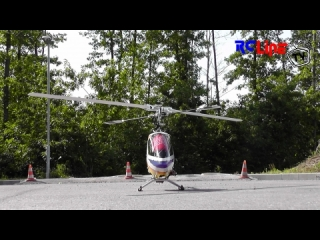 TREX 700 F3C
