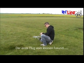 Gaui 425 Erstflug from 05-07-2013 21:00:34 Uploaded by Micha