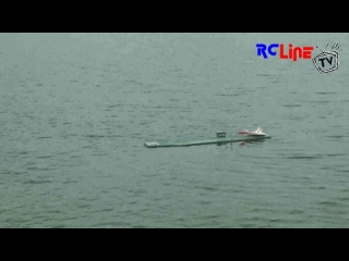 DANACH >: USS RCL Maiden Flight