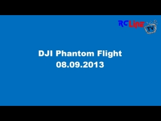 DJI Phantom Flight in the fields from 09-09-2013 19:18:48 Uploaded by nigel
