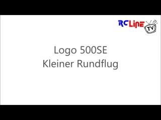 AFTER >: Logo 500 SE