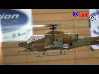"""Indoorgaudi 2009 - Bell AH-1 Cobra """"Scale"""" Heli"""