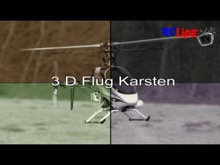 < BEFORE: 3 D Flug Wagner Karsten